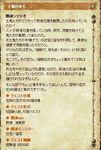 SRO[2010-03-13 19-22-39]_92.jpg