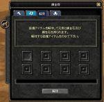 SRO[2010-03-23 19-44-56]_67.jpg