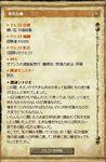 SRO[2010-05-07 20-14-37]_99.jpg
