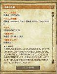 SRO[2010-06-10 18-13-58]_29.jpg