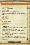 SRO[2010-06-11 20-38-00]_81.jpg