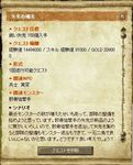 SRO[2010-06-13 21-03-58]_57.jpg