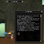 SRO[2013-04-09 16-27-56]_67.jpg