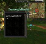 SRO[2013-04-17 17-50-31]_30.jpg