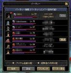 SRO[2013-07-19 14-34-15]_32.jpg