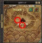 SRO[2013-12-05 19-50-53]_55.jpg