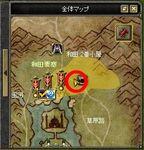 SRO[2014-02-26 20-25-48]_50.jpg
