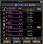 SRO[2014-11-24 21-57-10]_56.jpg