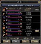 SRO[2014-12-27 21-35-11]_30.jpg